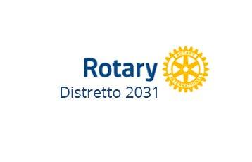 Logo Rotary 2031